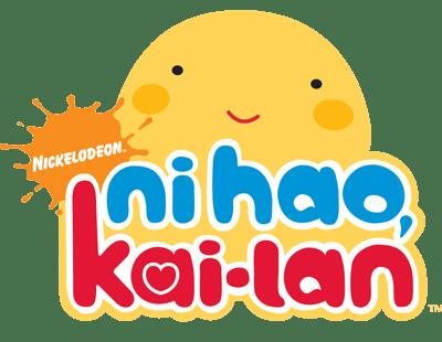 Ni Hao Kai-Lan Balloons