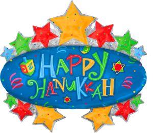SuperShape Hanukkah Marquee